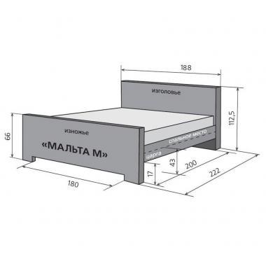 Кровать Мальта М-180 с ящиками